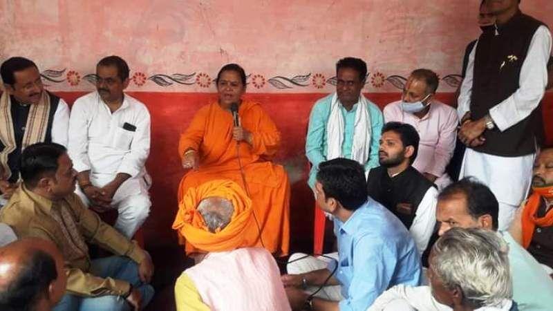 भाजपा की सरकार विकास के संकल्पित : उमा भारती