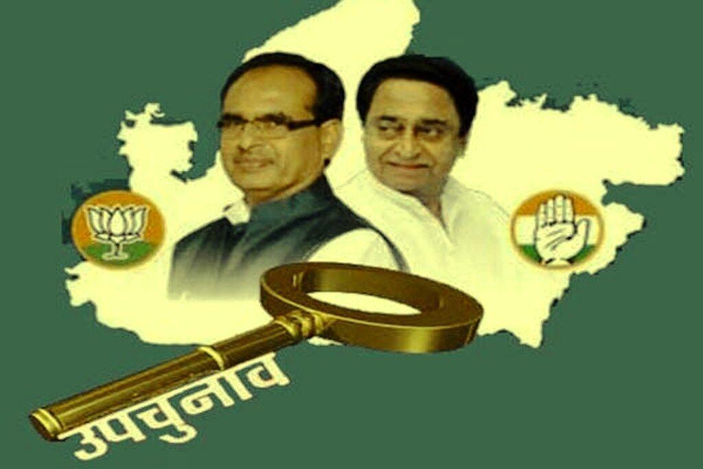 28 सीटों में छिपी है सत्ता बनाने की चाबी जीत तय करेगी किसकी होगी सरकार!