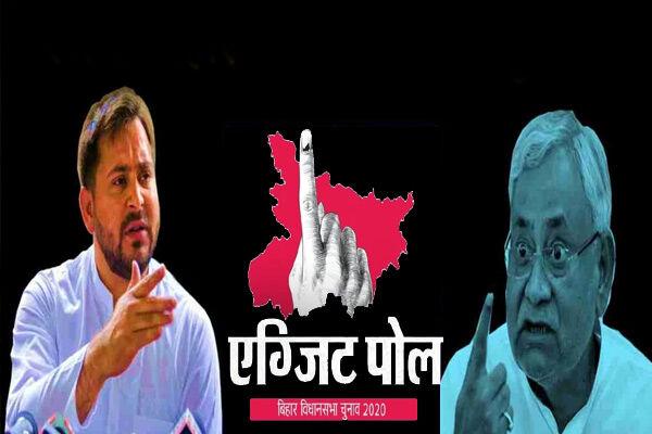बिहार एग्जिट पोल : एनडीए और महागठबंधन में बराबर की टक्कर, जानें