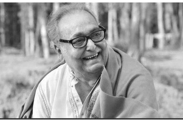 अभिनेता सौमित्र चटर्जी का 85 वर्ष की आयु में निधन
