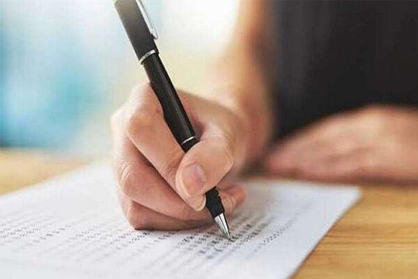 एचटीईटी परीक्षा 2-3 जनवरी को होगी, आज से आवेदन शुरू
