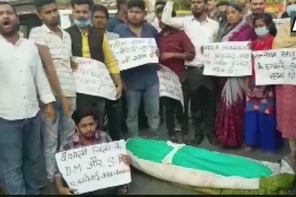 वैशाली में छेड़छाड़ के विरोध पर युवती को जिंदा जलाया, 17 दिन बाद पुलिस की गिरफ्त में आया मुख्य आरोपी