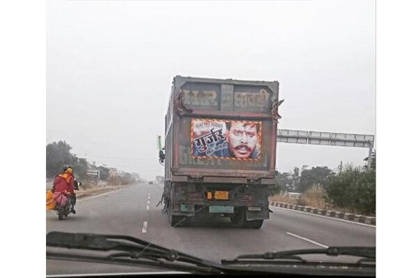 ट्रक के पीछे लगे फिल्म मेला के पोस्टर की फोटो ट्विंकल खन्ना ने की शेयर