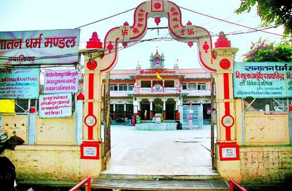 श्री सनातन धर्म मंदिर का अन्नकूट भी निरस्त