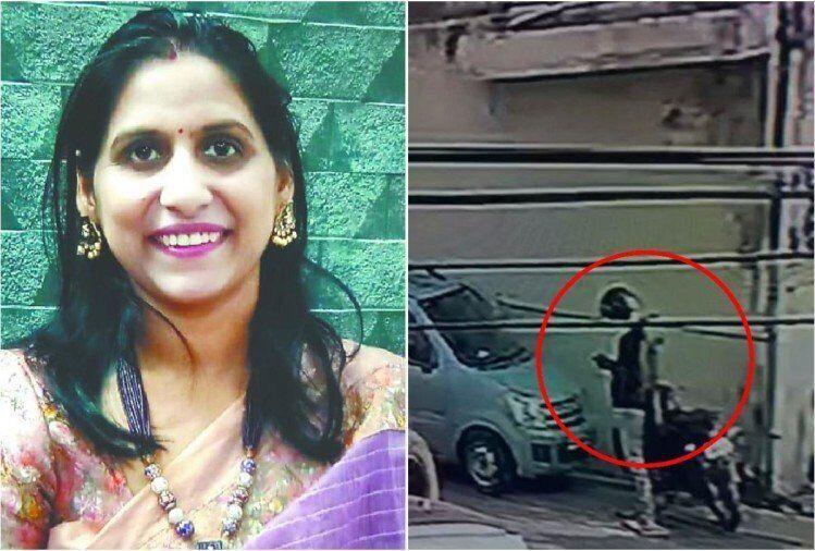 38 वर्षीय महिला डॉक्टर की घर में घुस कर हत्या, आरोपी गिरफ्तार