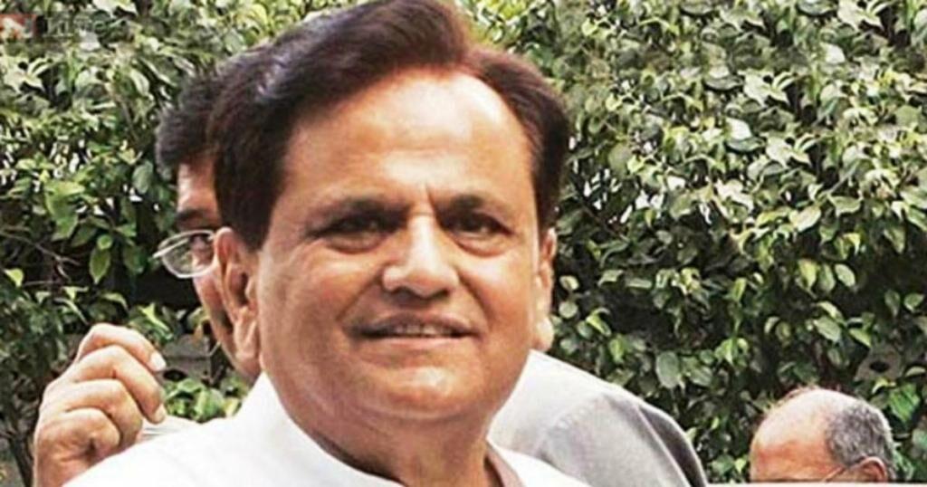 कांग्रेस नेता अहमद पटेल के निधन पर सीएम और गृहमंत्री ने व्यक्त किया शोक