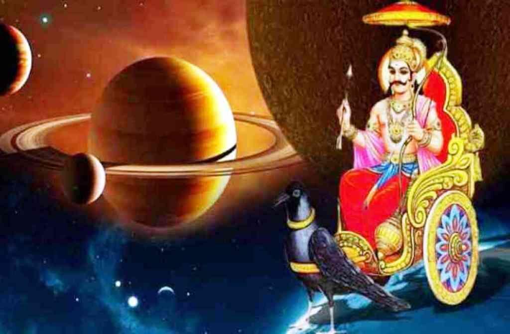 21 दिसम्बर को 400 साल बाद  घटेगी खगोलीय घटना, गुरु-शनि का होगा अद्भुत मिलन