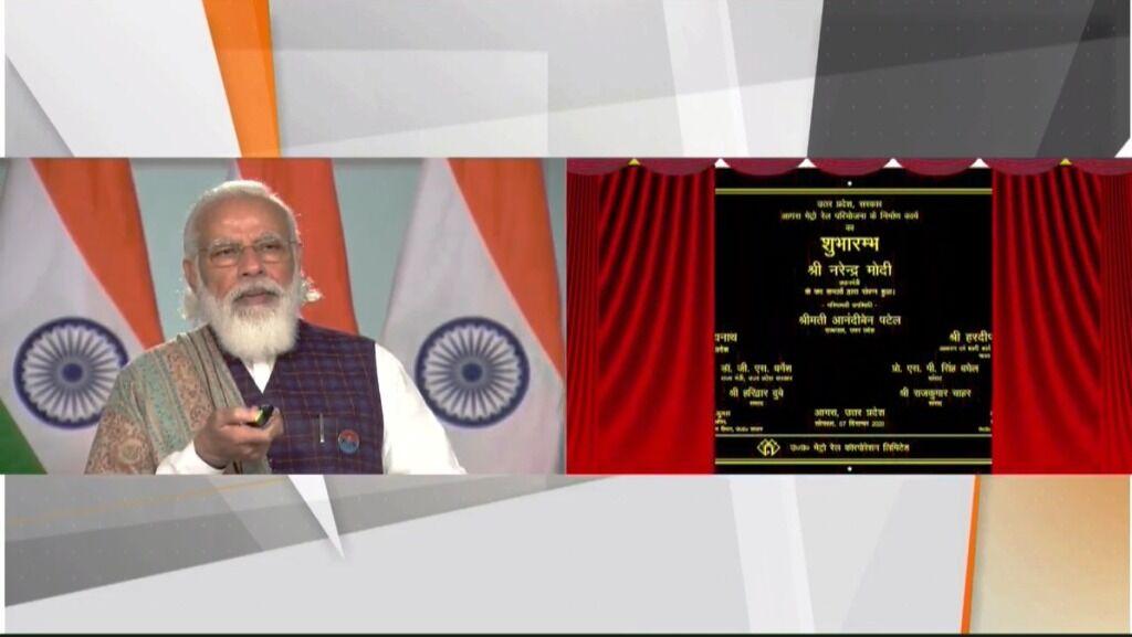आगरा में मेट्रो प्रोजेक्ट स्मार्ट सुविधाओं को और मजबूती देगा : प्रधानमंत्री