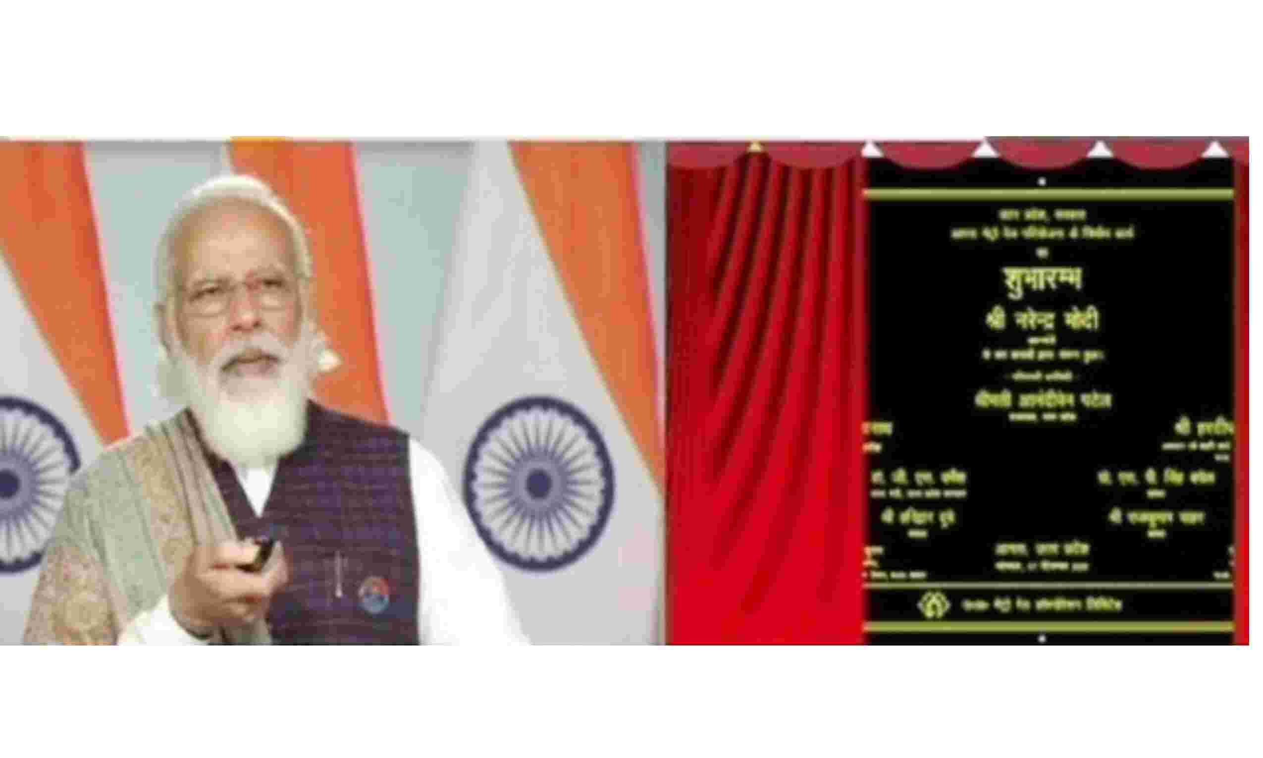 प्रधानमंत्री ने रखी आगरा मेट्रो परियोजना की आधार शिला