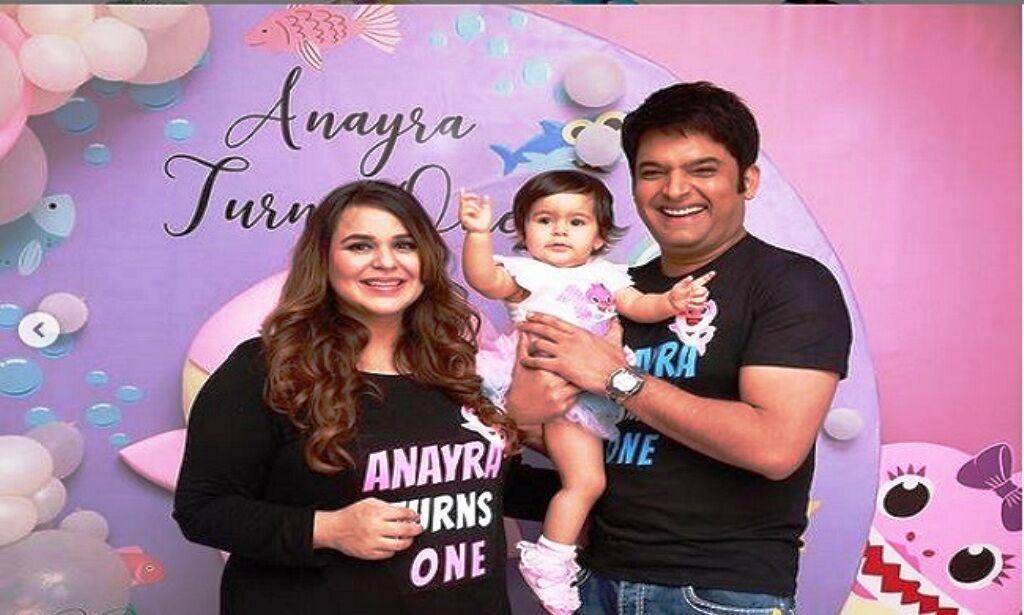 कपिल शर्मा ने बेटी अनायरा के जन्मदिन पर शेयर की तस्वीर, फैन्स ने सराही