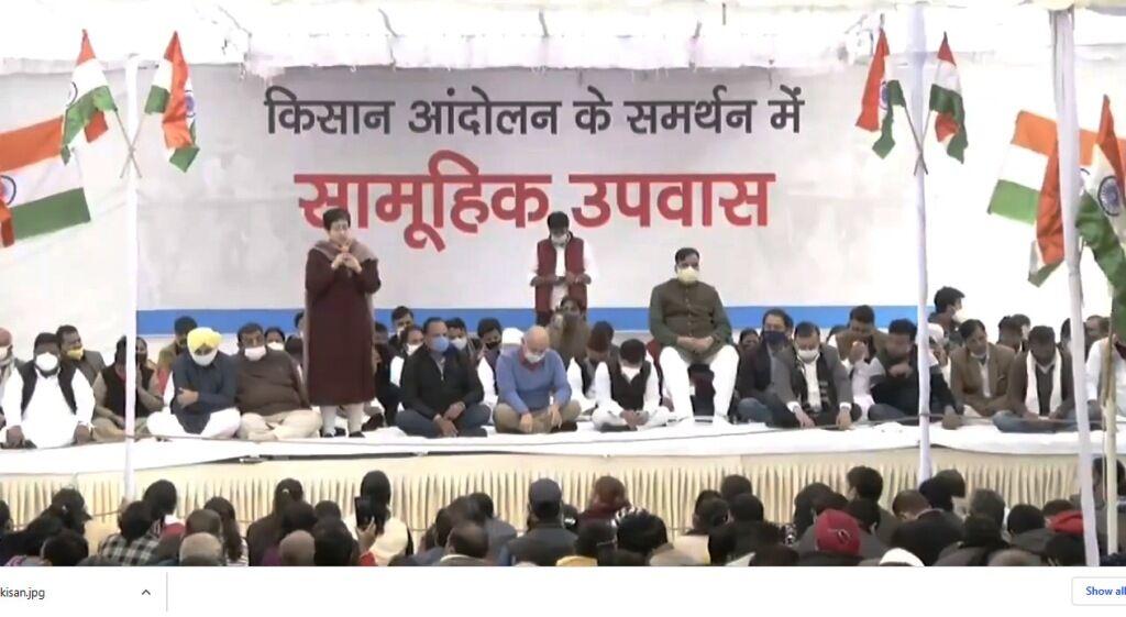किसान आंदोलन :दिल्ली कैबिनेट उपवास पर, केजरीवाल ने कहा - उपवास पवित्र होता है