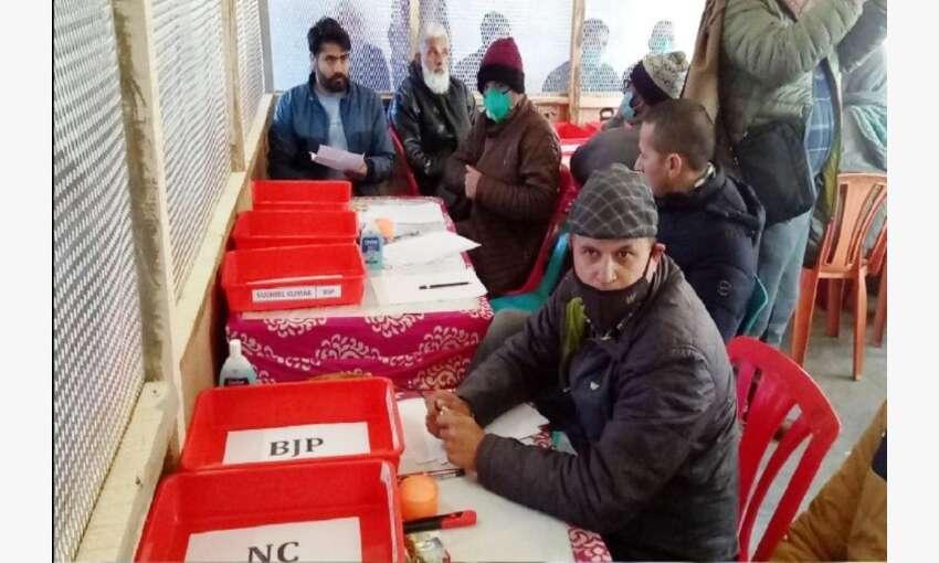 जम्मू-कश्मीर : डीडीसी चुनाव में खिला कमल, भाजपा 78 सीटों पर आगे