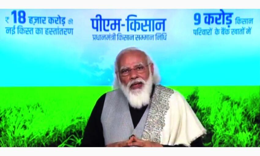 जो किसानों के अहित पर कुछ नहीं बोलते, वो दिल्ली आकर उनकी बात करते हैं  : प्रधानमंत्री