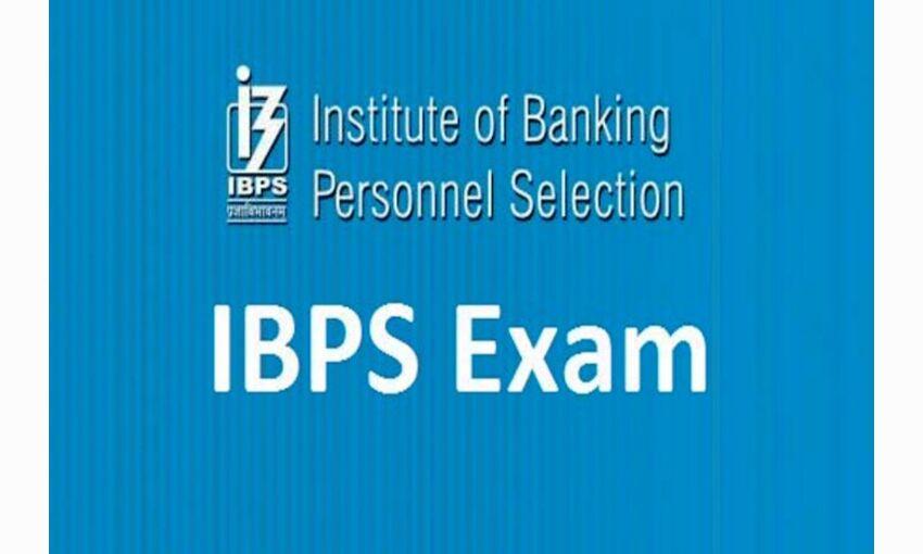 IBPS ने जारी किया क्लर्क Pre का परिणाम, 24 जनवरी से होगी मुख्य परीक्षा