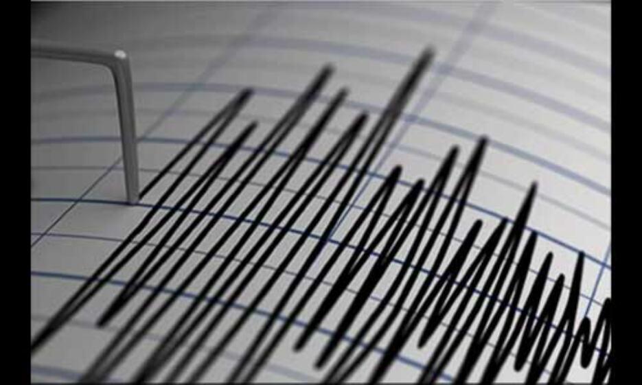 उत्तराखंड में लगातार दूसरे दिन भूकंप के झटके महसूस हुए, 3.3 तीव्रता मापी गई