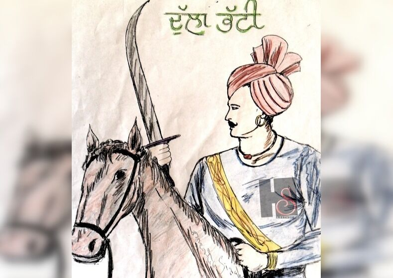 मुगलों के विरुद्ध भारतीय मुसलमानों के संघर्ष के प्रतीक हैं दुल्ला भट्टी
