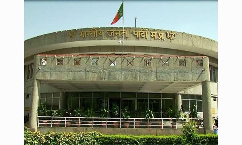 मप्र में भाजपा प्रदेश कार्यकारिणी घोषित, 12 उपाध्यक्ष, 12 प्रदेश मंत्री, 7 मोर्चा अध्यक्ष नियुक्त