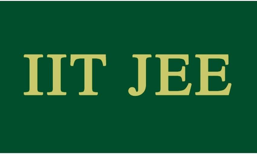 जेईई मेंस परीक्षा के लिए 12 वीं कक्षा में 75 प्रतिशत अंक की अनिवार्यता समाप्त