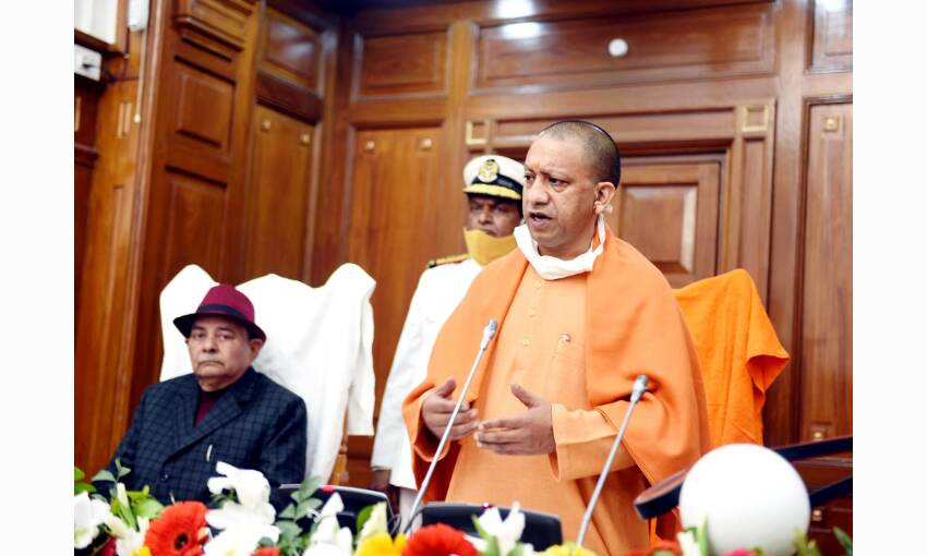 विधान परिषद ने देश व दुनिया को दी समृद्ध विरासत : मुख्यमंत्री योगी