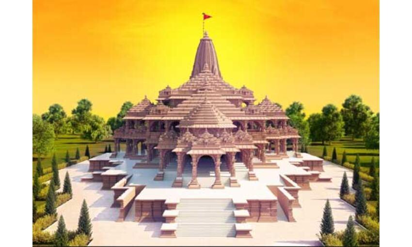 श्रीराम मंदिर के गर्भ गृह स्थल की नींव रखने का कार्य शुरू