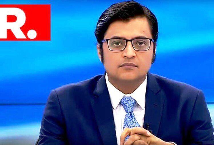 मुहिम अर्नब को फंसाने की या पाकिस्तान को बचाने की ?