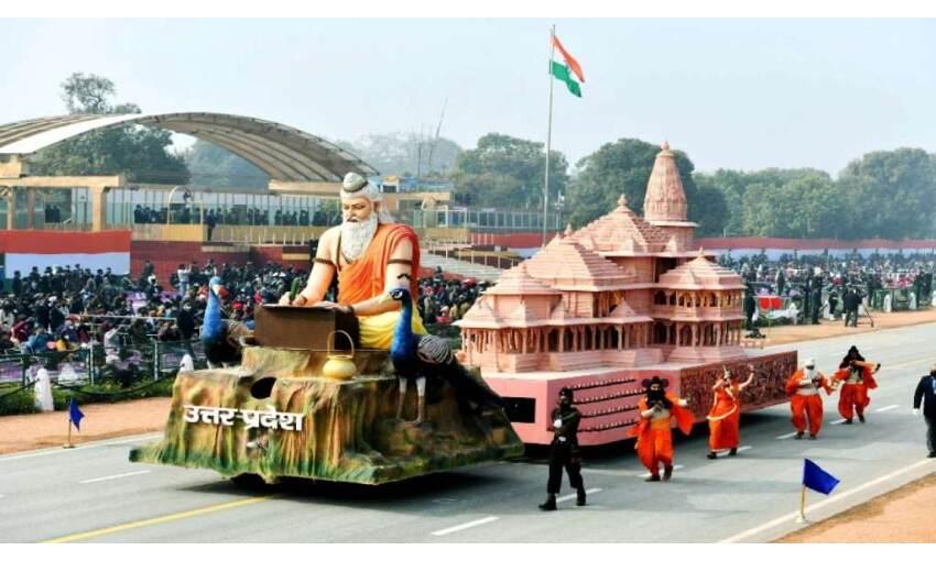 गणतंत्र दिवस परेड में यूपी के राम मंदिर मॉडल की झांकी को मिला पहला पुरस्कार