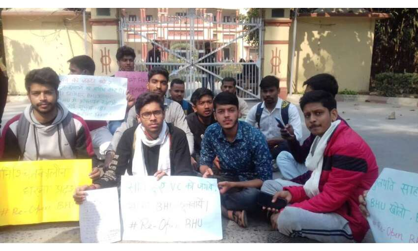 बनारस हिन्दू विश्विद्यालय के छात्रों ने दिया धरना, कहा - जल्द खोला जाये
