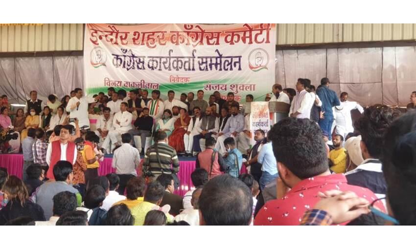 इंदौर में संजय शुक्ला होंगे मेयर प्रत्याशी, पूर्व मंत्री ने मंच से किया ऐलान