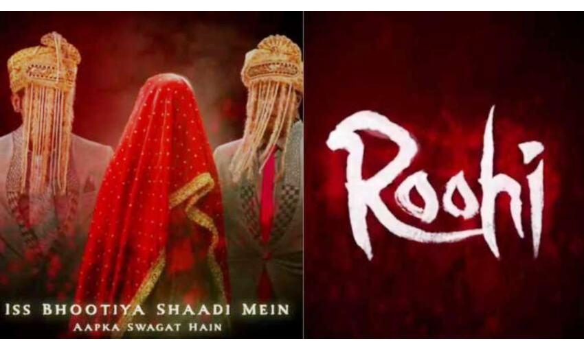 राजकुमार राव और जान्हवी कपूर की फिल्म रूही का बदला नाम, मार्च में होगी रिलीज