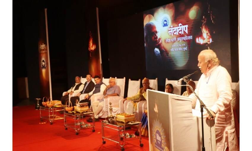 Photo/सामाजिक समरसता के नायक, मूर्धन्य पत्रकार, रमेश पतंगे जी हुए सम्मानित, देखें तस्वीरें