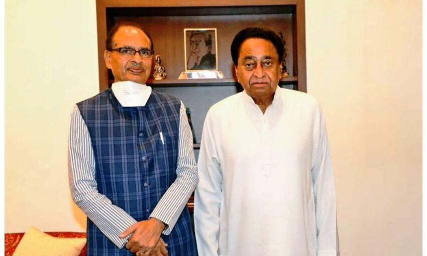 मुख्यमंत्री शिवराज पहुंचे पूर्व सीएम कमलनाथ के घर, जाना स्वास्थ्य का हाल