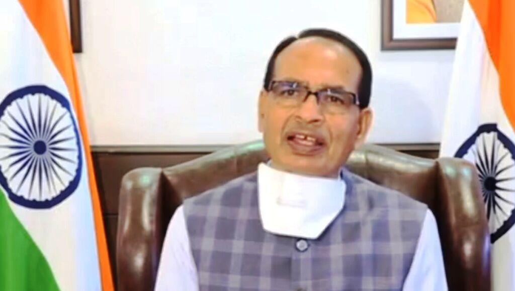 मुख्यमंत्री शिवराज का तंज, कहा- आपातकाल के इतने सालों बाद राहुल गांधी को एहसास हुआ