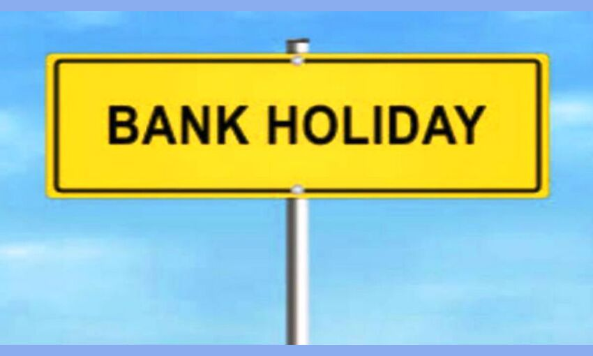 अगस्त में 15 दिन बंद रहेंगे बैंक, देखें छुट्टियों की पूरी लिस्ट