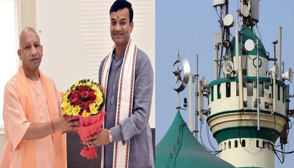 योगी आदित्यनाथ के मंत्री ने की शिकायत, मस्जिदों के लाउडस्पीकर से हो रही दिक्कत