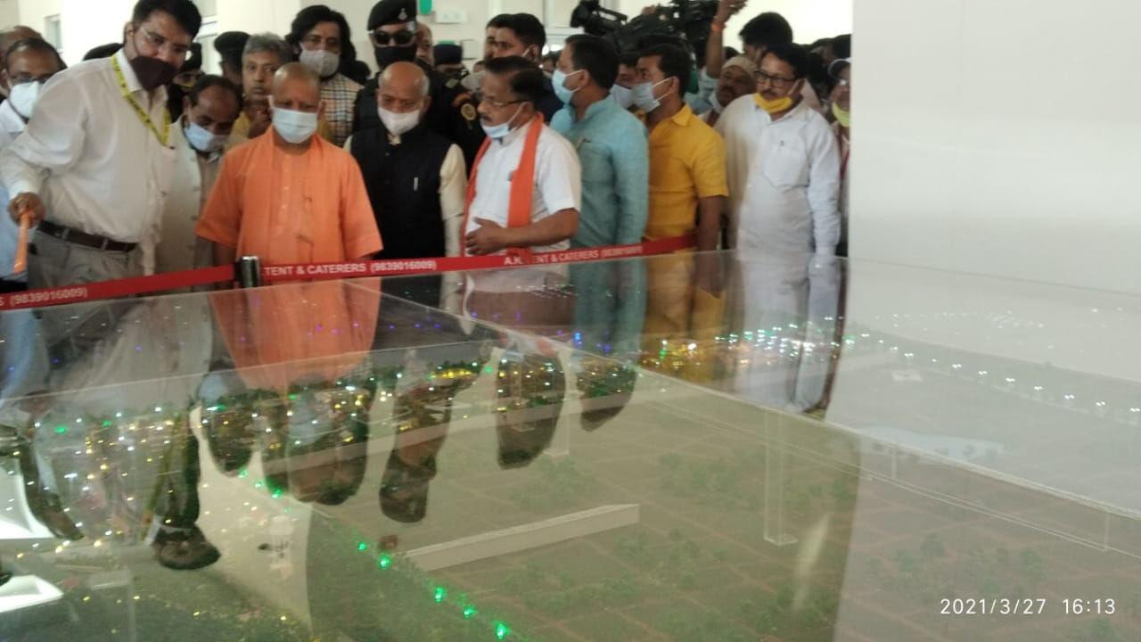 मुख्यमंत्री योगी आदित्यानाथ ने गोरखपुर को दिया होली का उपहार, चिड़ियाघर का किया लोकार्पण