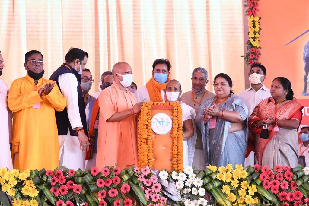 बहराइच को सीएम योगी ने दिए कई उपहार, सैकड़ों करोड़ की योजनाओं का लोकार्पण-शिलान्यास