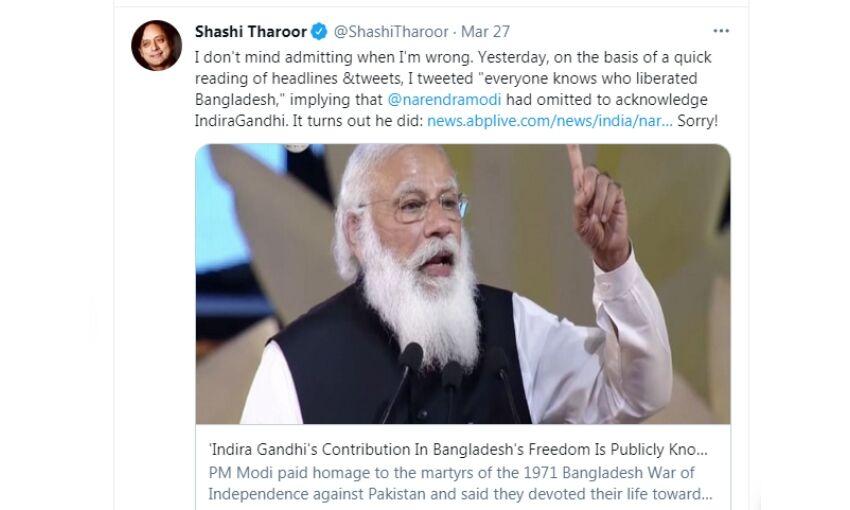सामने आया प्रधानमंत्री के बयान का सच, कांग्रेस सहित विपक्ष ने चुप्पी साधी