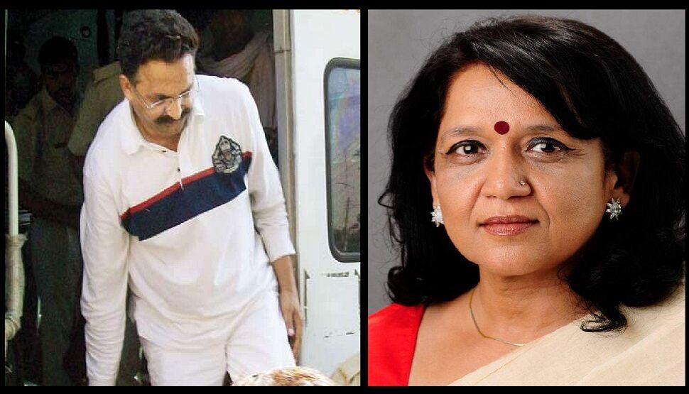 मऊ: अलका राय ने मुख्तार अंसारी के खिलाफ की शिकायत, धोखाधड़ी का आरोप