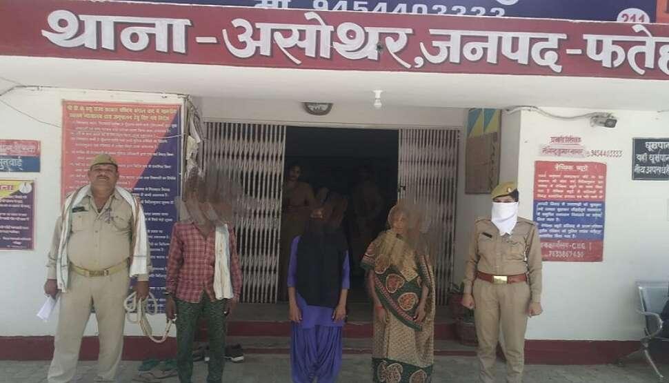 फतेहपुर: असोथर थाने की पुलिस ने हत्या का मामला टरकाया, अब हुआ खुलासा