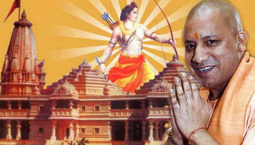 CM योगी कराएंगे श्रीराम के जीवनकाल का एक ही स्थान पर भव्य दर्शन
