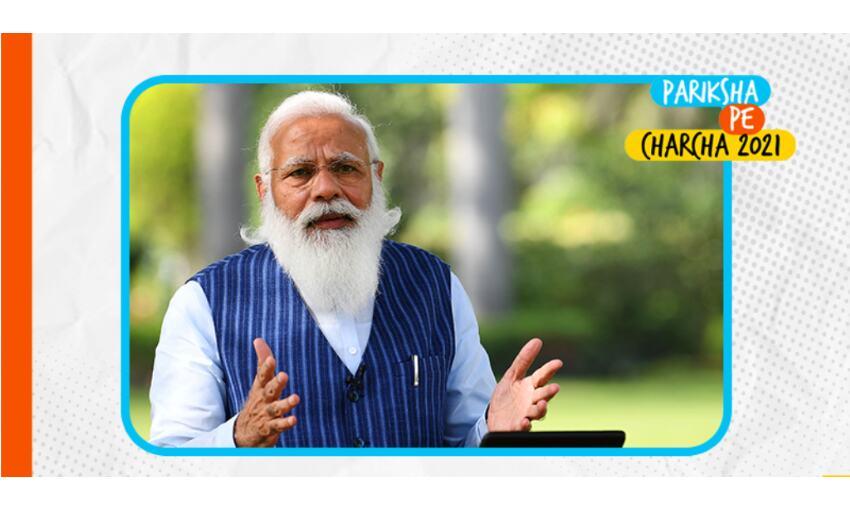 एग्जाम जीवन को गड़ने का एक अवसर है, उसे उसी रूप में लेना चाहिए : प्रधानमंत्री
