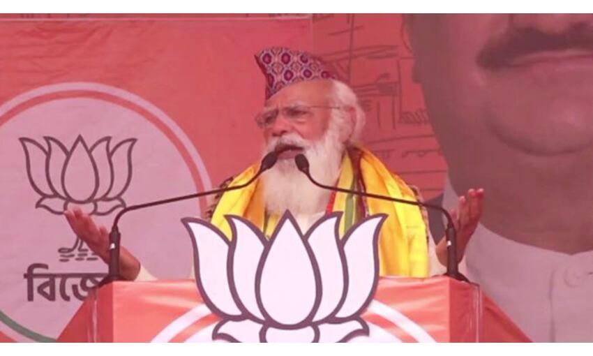 दीदी, बंगाल की जनता आपको निकाल कर ही दम लेने वाली है : प्रधानमंत्री