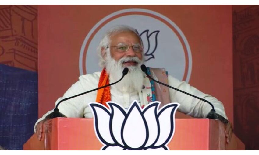 बंगाल में सबका साथ, सबका विकास, और सबका विश्वास के साथ भाजपा सरकार बनेगी : प्रधानमंत्री