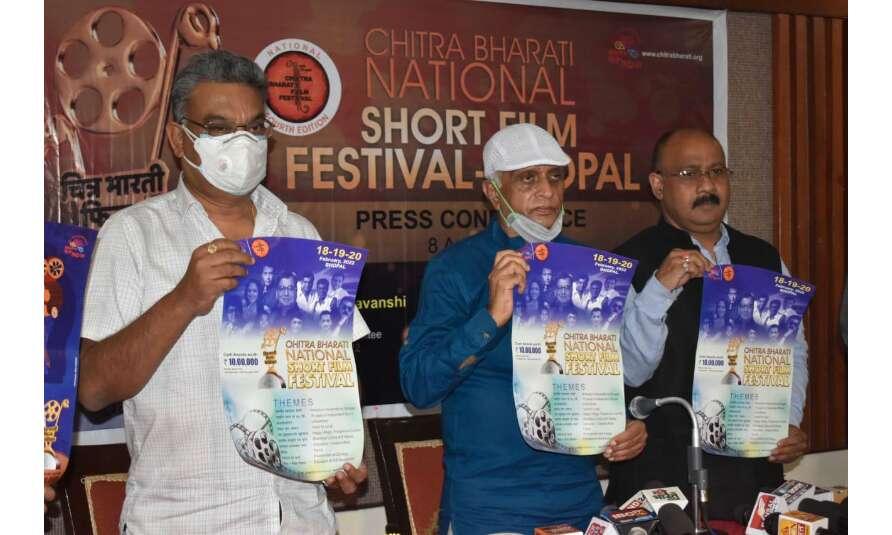 चित्र भारती फिल्मोत्सव से एमपी में बनेगा का सिनेमा का माहौल