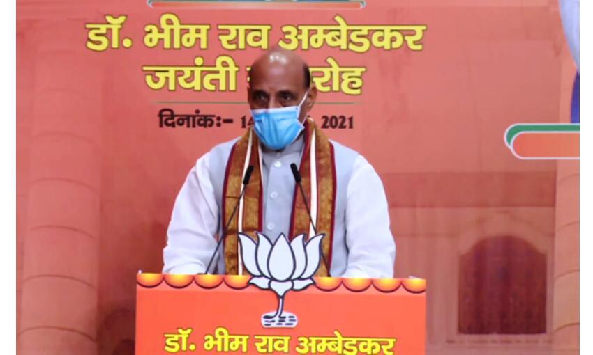 अम्बेडकर जयंती : विकास की दौड़ में दलित समाज पीछे न छूट जायें इसलिए मिशन मोड में काम कर रहे हैं : रक्षामंत्री
