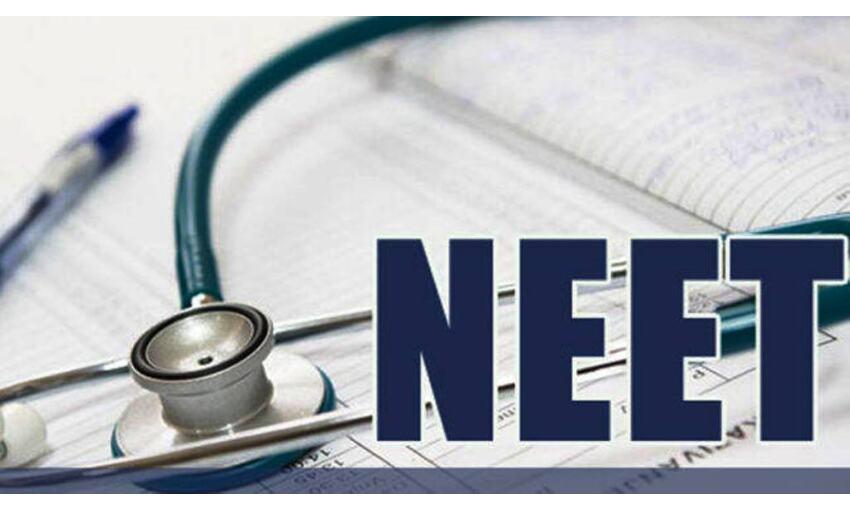 मेडिकल प्रवेश परीक्षा नीट सितंबर में होगी आयोजित
