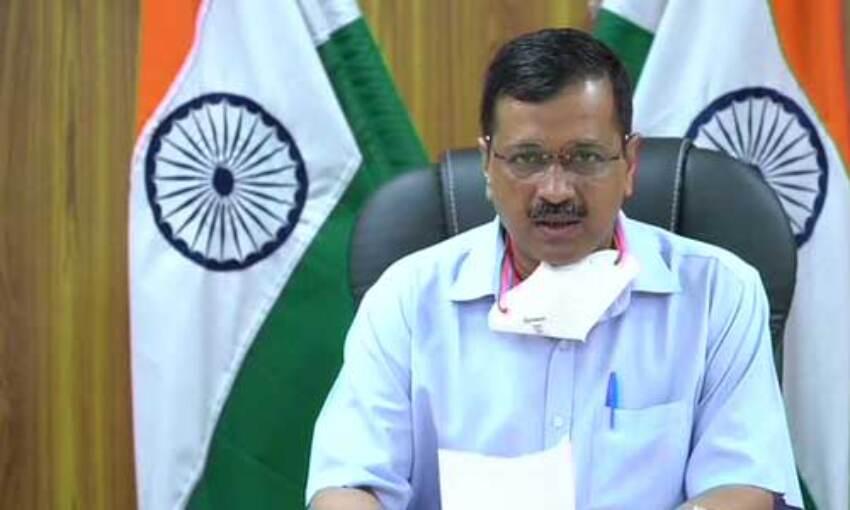 मुख्यमंत्री केजरीवाल ने माना दिल्ली में ऑक्सिन बेड की कमी, केंद्र से मांगी सहायता