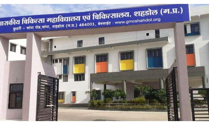 ऑक्सीजन की कमी बनी काल, शहडोल मेडिकल कॉलेज में 22 मरीजों की मौत