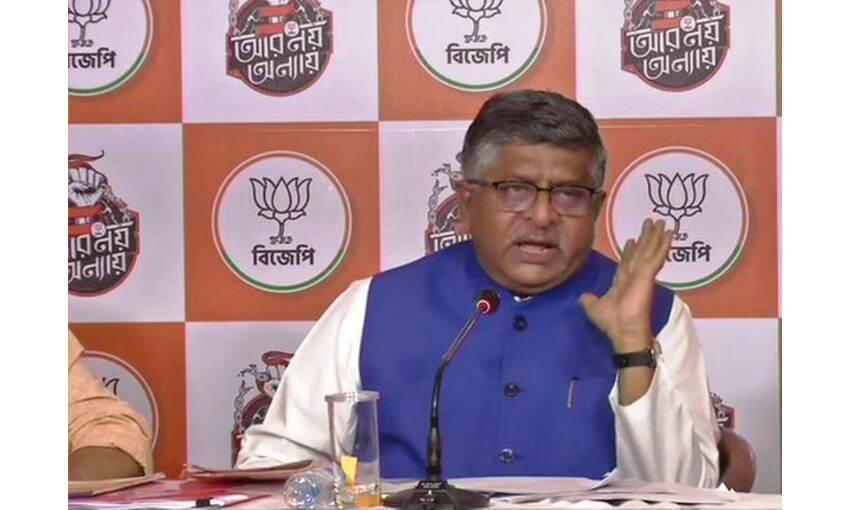 ममता पहली मुख्यमंत्री जो केंद्रीय बलों के घेराव के लिए उकसा रहीं : रविशंकर प्रसाद