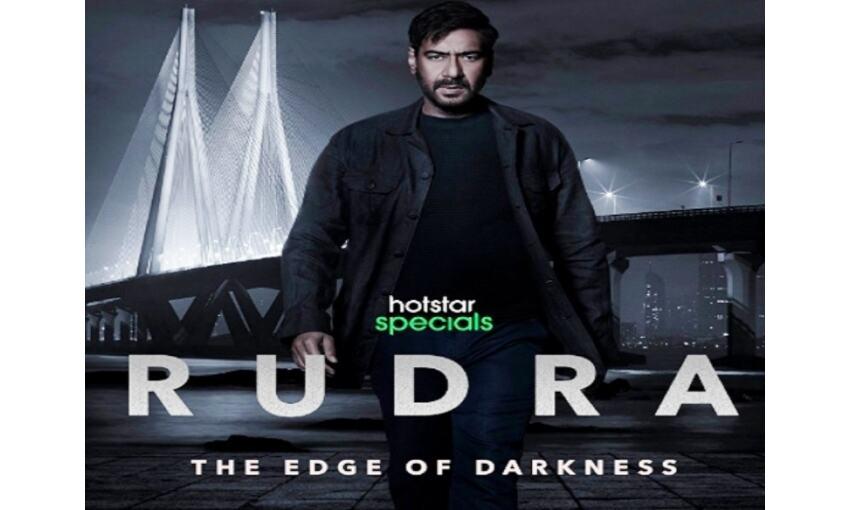 अजय देवगन रुद्रा द एज ऑफ डार्कनेस वेबसीरीज से करेंगे डेब्यू, फैंस एक्साइटेड